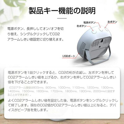 二酸化炭素検出器CO2測定器二酸化炭素濃度計CO2テスターCO2メーターモニターアラーム機能温度湿度表示付き高精度空気質検知器ポータブル測定器検測機USB充電式リアルタイム監視日本語説明書付き