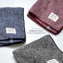 ORIM MOX 今治タオル 杢糸織り タオルハンカチ 送料無料