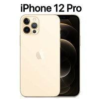 未使用品iPhone12Pro256GBゴールドdocomoSIMロック解除済NW○MGMD3J/AA2406白ロムアップル【平日15時、土日祝12時までの決済確定で即日出荷】