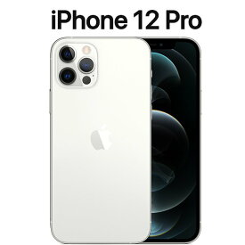 未使用品 iPhone12 Pro 256GB シルバー softbank SIMロック解除済 SIMフリー NW○ MGMD3J/A A2406 白ロム アップル 【平日15時、土日祝12時までの決済確定で即日出荷】