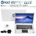 新品 ノートパソコン office2019 付き Windows10 Pro メモリ4GB 内蔵 SSD64GB 14.1インチ Wi-Fi WEBカメラ NAT-KU PC…