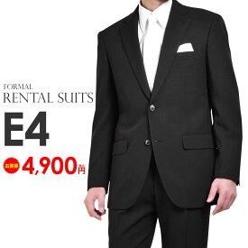 礼服 喪服 スーツ レンタル フォーマル ブラック メンズ E体4号(目安:身長165cm-ウエスト100cm)