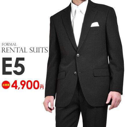礼服喪服スーツレンタルフォーマルブラックメンズE体5号(目安:身長170cm-ウエスト102cm)