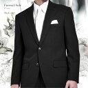 フォーマルスーツ メンズ 礼服 2ツボタン メンズスーツ ブラックスーツ ブラックフォーマル アジャスター付 大きいサ…