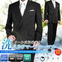 サマーフォーマル ダブルスーツ 礼服 ブラックスーツ アジャスター付 メンズ 6ツボタン 喪服 結婚式 上下洗える 安い …