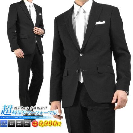 フォーマルスーツ礼服ブラックスーツアジャスター付メンズシングル2ツボタン喪服結婚式上下洗える安い送料無料送料込