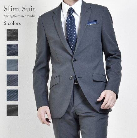 スリムメンズスーツ2ツボタンノータックスラックスプリーツ加工ビジネス用全6色