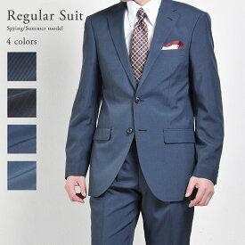 レギュラー メンズ スーツ 2ツボタン ノータック スラックス プリーツ加工 ビジネス用 全4色