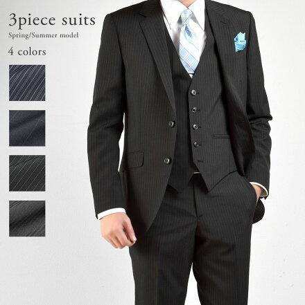 先行予約販売3/25〜随時出荷スリムメンズスリーピーススーツ2ツボタンノータックスラックスプリーツ加工ビジネス用全4色