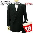 【Wフォーマル 福袋】ダブル 4ツボタン フォーマル スーツ メンズ メンズスーツ 結婚式 紳士服 冠婚葬祭 セレモニー 大きいサイズ キング 黒 ブラック(A7・A8・BB3)