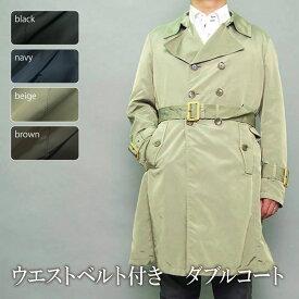 秋冬物 ダブル コート あったか 取り外し可能ライナー coat 腰ベルト メンズ メンズコート ビジネス ビジネスコート 外套 紳士服 オフィス(S,M,L,LL)