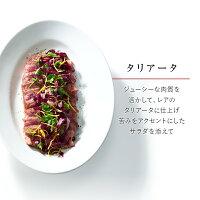 【送料無料】冷凍リブアイ4.5kg(300g×15パック)最高級グレードリブアイステーキリブロースステーキグレインフェッドビーフ穀物肥育焼肉すき焼きBBQローストビーフスカルネSuKarneキューブロールsteakribeye赤身肉タンパク質