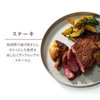 冷凍リブアイ4.5kg(300g×15パック)最高級グレードリブアイステーキリブロースステーキグレインフェッドビーフ穀物肥育焼肉すき焼きBBQローストビーフキューブロールsteakribeye赤身肉タンパク質スカルネSuKarne