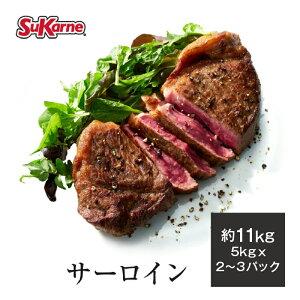 サーロイン 約11kg(約5kg×2〜3本)最高級グレード 塊肉 サーロインステーキ ステーキ グレインフェッドビーフ 穀物肥育 焼肉 すき焼き BBQ ローストビーフ 赤身肉 タンパク質 ブロック ギフト