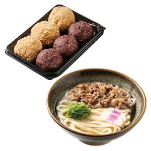 数量限定 肉うどん(5人前)+ぼた餅(6個) 資さんうどん 送料無料 お取り寄せ グルメ 冷凍うどん スイーツ 和菓子 九州