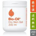 【海外直送】バイオイル Dry Skin Gel 200ml 新発売