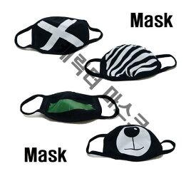 黒マスク/おしゃれマスク ファッションマスク ブラックマスク ガーゼマスク マスク お洒落 ファッション 花粉症 ブラック フェイスマスク アレルギー 風邪 予防 だてマスク K-pop アイドル 韓国