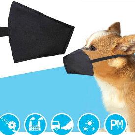 ペット用品 アニマル雑貨 花粉・防塵 大中小型犬/猫布マスク PM2.5 予防対策 洗濯可5枚入 噛み癖 拾い食い 予防 犬 黒 ブラック