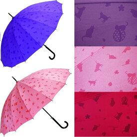 【2本セット】16本骨撥水加工 ミッキーモード/わんにゃんこ ジャンプ傘【ディズニー】【傘袋付き】