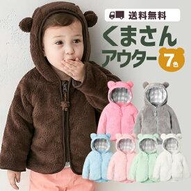 c0a1286f6506a 楽天市場 80cm(種類(コート・ジャケット)キルティングジャケット ...