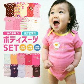 カーターズラブ ボディスーツ 半袖 長袖 セット ロンパース 女の子 肌着 下着 出産祝い 福袋 パジャマにも