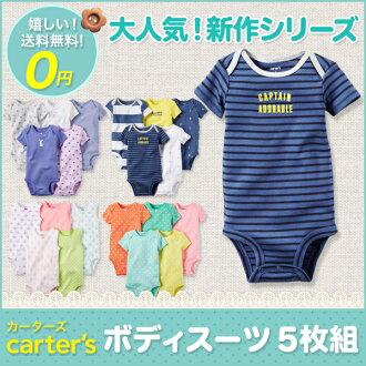 5枚卡特的车身西服(carter's)卡特的车身西服短袖安排动物柄娃娃服奥特莱斯男孩子贴身衣服内衣分娩祝贺邮费包含
