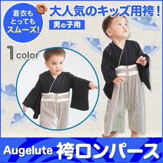 Augelute (aughelute) 袴连裤和服男孩婴儿礼品发送电子邮件后