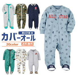 カーターズ カバーオール 長袖 足つき 男の子 ベビー服 出産祝い 新生児 60 70 80 90 パジャマ かわいい