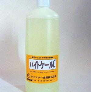 配管洗浄剤 業務用 ハイトケールL 1リットル