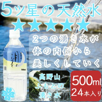 Drop 500ml×24 book of the month