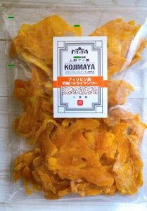 グレード違い【フィリピン産不揃いドライマンゴ-】国内では生食用を使用/一番美味しい時期に収穫の物/程よい酸味と歯ごたえ【果物の王様】創業60年ドライフルーツ専門店【上野アメ横