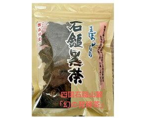幻の発酵茶 石鎚黒茶 40g 送料無料