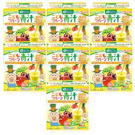 はなかっぱ監修 こどもフルーツ青汁 黄色の恵み トロピカルミックス味 7箱セット 210日分 少食 偏食 野菜嫌い 野菜不足解消 ナノ型W植物性乳酸菌 約150億 ビフィズス菌 オリゴ糖 ビタミンD DHA ホスファチジルセリン GABA 国産大麦若葉