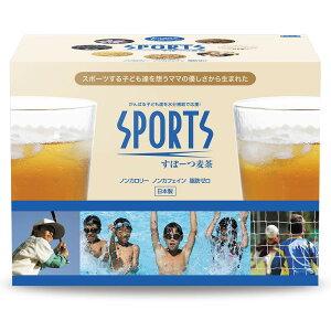 スポーツ麦茶 美味しく水分補給をサポート (1箱たっぷり30リットル分!) ノンカフェイン、厳選オーガニック原料、18種アミノ酸入り (天然ミネラル塩も配合)