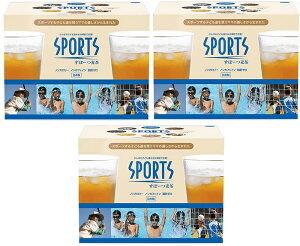 スポーツ麦茶 美味しく水分補給をサポート (3箱たっぷり90リットル分!) ノンカフェイン、厳選オーガニック原料、18種アミノ酸入り (天然ミネラル塩も配合)