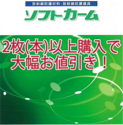 ソフトカーム 鉛シート A-2 鉛板0,5mm サイズ 940mm x 1000mm 東邦亜鉛株式会社