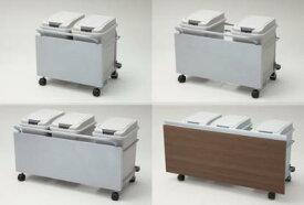 TOTO システムキッチン ミッテ クラッソ GG オープンキャビネット用オプション ダストボックス付きワゴン W600 W750 W900選択