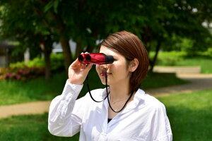 ◆お一人様一点まで◆セレス-GIII10倍-50倍双眼鏡ケンコートキナーコンパクト双眼鏡10-50x27レッド赤redKENKOTOKINAセレスG3ポロプリズム式双眼鏡マルチコート
