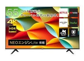55A6G 設置無料 リサイクル回収可 ハイセンス 55V型 4K対応液晶テレビ BS・CS 4Kチューナー内蔵 /YouTube対応 正規品保証