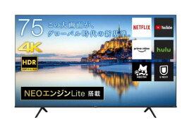 75A6G 設置無料 リサイクル回収可 ハイセンス 75V型 4K対応液晶テレビ BS・CS 4Kチューナー内蔵 /YouTube対応 正規品保証