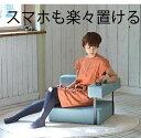 回転座椅子 座椅子 フロアチェア スクエア 回転式 NEO BRICK ネオブリック 肘掛け付き 高級志向の家具