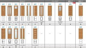 ラシッサS 室内ドア 標準ドア 一般ドア ASTH-LGJ ノンケーシング枠(固定枠) ガラスタイプ リクシル