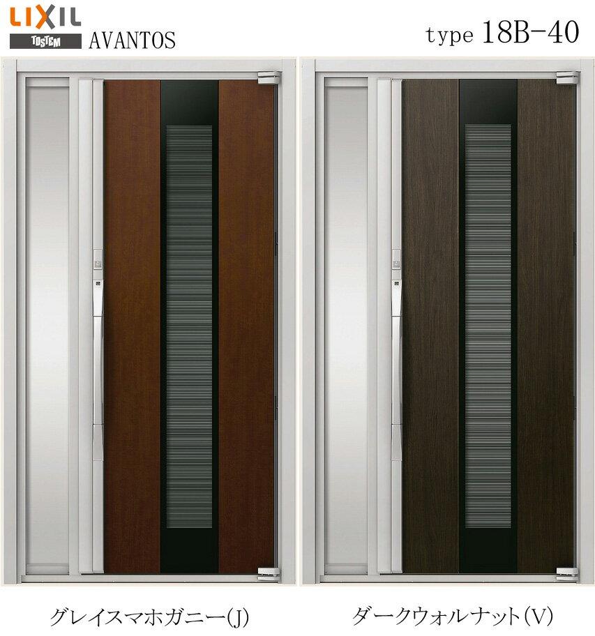 玄関ドア LIXIL リクシル TOSTEM トステム AVANTOS アヴァントス 建具 M-TOSTyle AVA 18B型 片袖AVA-18B-40