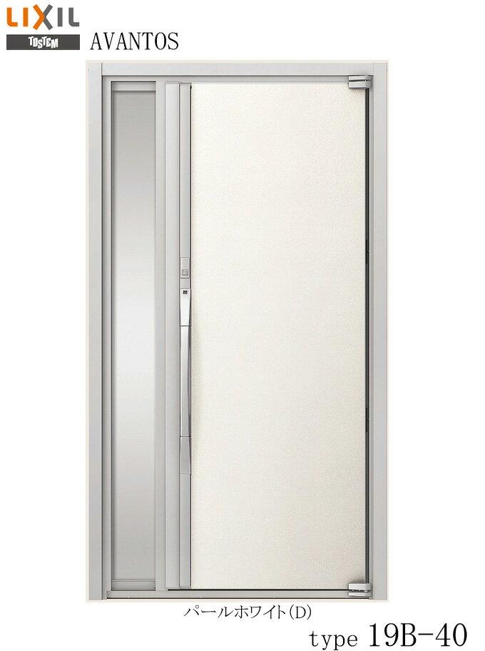 玄関ドア LIXIL リクシル TOSTEM トステム AVANTOS アヴァントス 建具 M-TOSTyle AVA 19B型 片袖AVA-19B-40