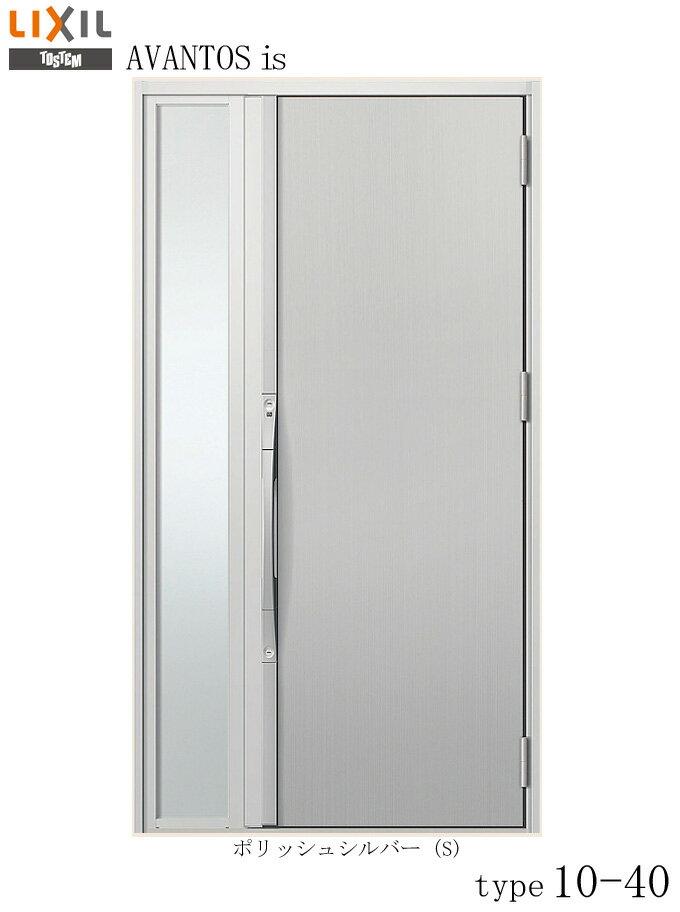 玄関ドア LIXIL リクシル TOSTEM トステム アヴァントス 建具 AVIS 10型 K4仕様 片袖AVIS-4-10-40
