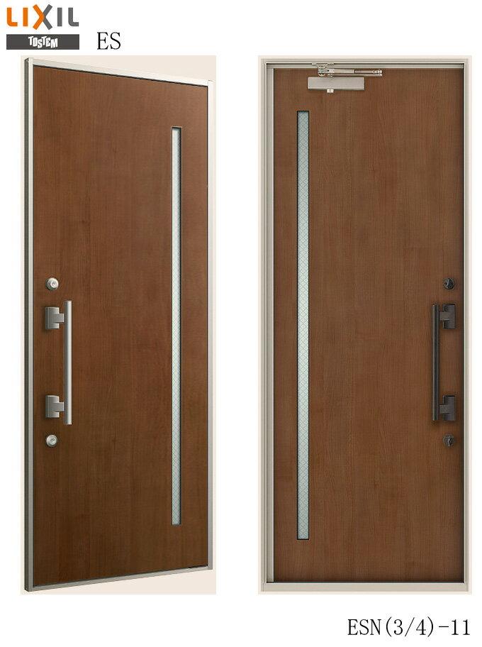 玄関ドア LIXIL リクシル TOSTEM ES玄関ドア ESN 11型 片開きESN-11-10