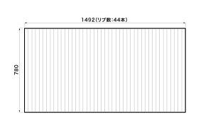 【フタ】 パナソニック 風呂フタ ソファー浴槽 巻きフタ フックなし 四角型 品番GKRX74MN7S1EC