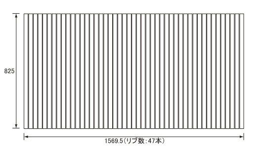 【フタ】 パナソニック 風呂フタ NU1620 巻き蓋 サイズ 1570×825 四角型