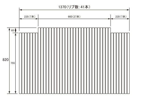 【フタ】 パナソニック 風呂フタ 巻き蓋 NX異形1400 サイズ 1370×820 両端段付型