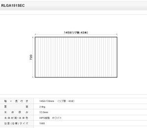 パナソニック 風呂フタ 巻フタ 品番 RLGA151SEC 正規品保証